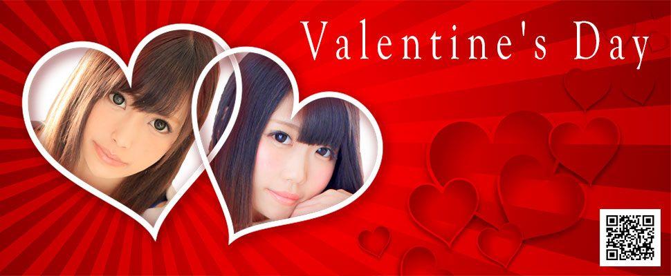[さいたま店]Valentine's Day