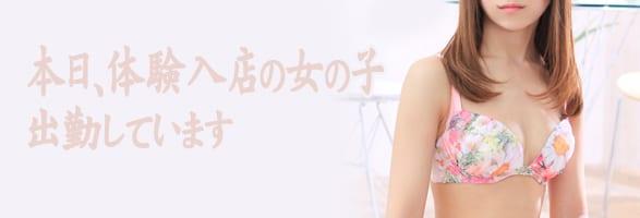 [高崎前橋店]6/25初☆体験ゆめのちゃん『完全業界未経験』黒髪系美少女