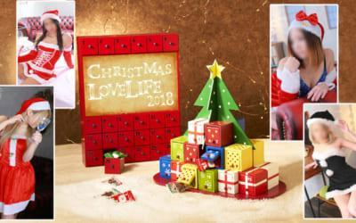 [高崎前橋店]☆Love Life Christmas2018☆