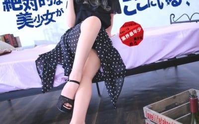[高崎前橋店]本日のイチ押し女の子♪