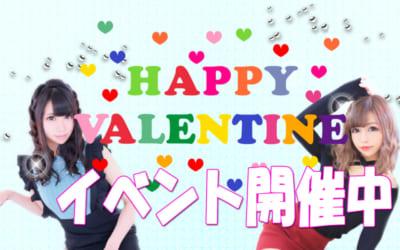 [さいたま店]バレンタイン特別イベント開催!18時からは現役大学生の面接体験入店ございます!