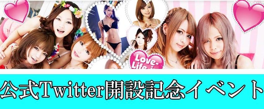 [大宮岩槻店]【公式Twitter開設!】SP級りほちゃん、超エロみらいちゃん、新人ひかりちゃん出勤します!