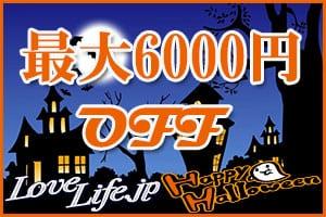 [さいたま店]ハロウィンイベント最終日!大人気キャストの出勤をたくさん集めました!
