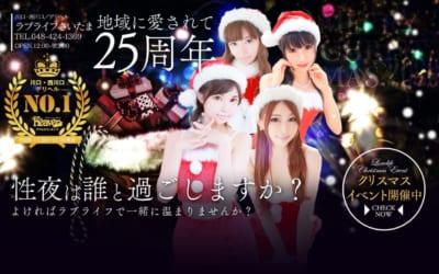 [さいたま店]クリスマスイベント実施中!オススメの女の子たくさん出勤で本日はお祭りです!