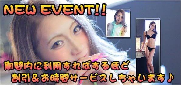 [所沢川越店]新イベント開催!期間内に利用すればするほど特別サービスがついてきます!