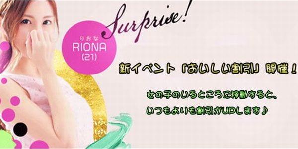 [所沢川越店]女の子のいるところで遊ばれるお客様に特別価格でご案内!ぜひお気に入りの子を見つけてください!